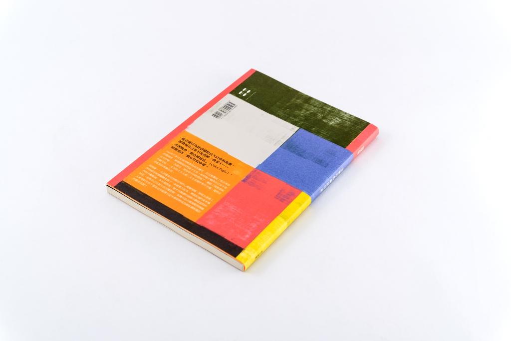 南方-朱爾丹的瘋狂日記1