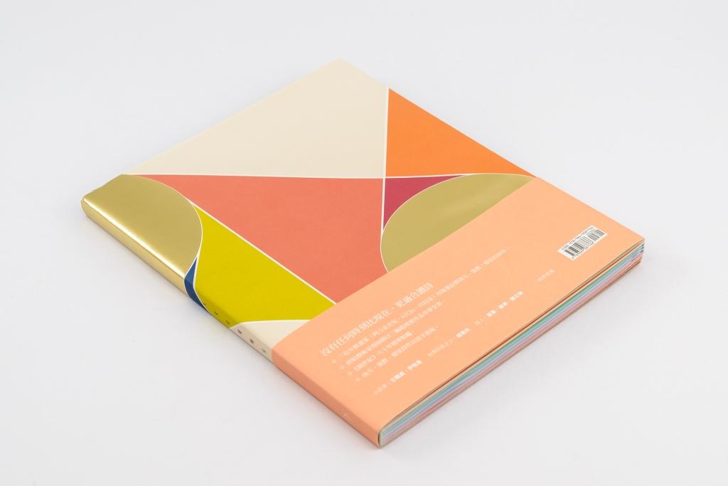 行人文化實驗室-創世紀的創世紀-02-RGB小