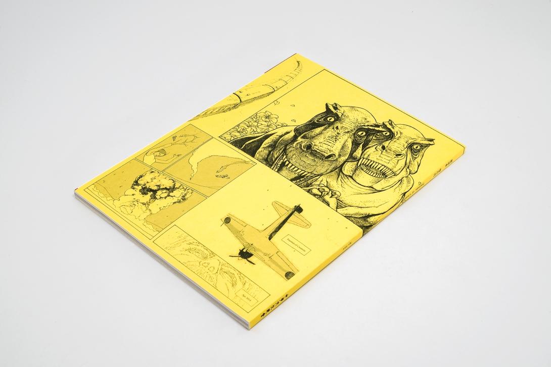 中華文化總會-新活水雙月刊-04(小)