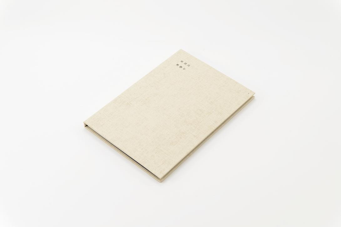 明基友達基金會-東海岸濤聲中-02(小)