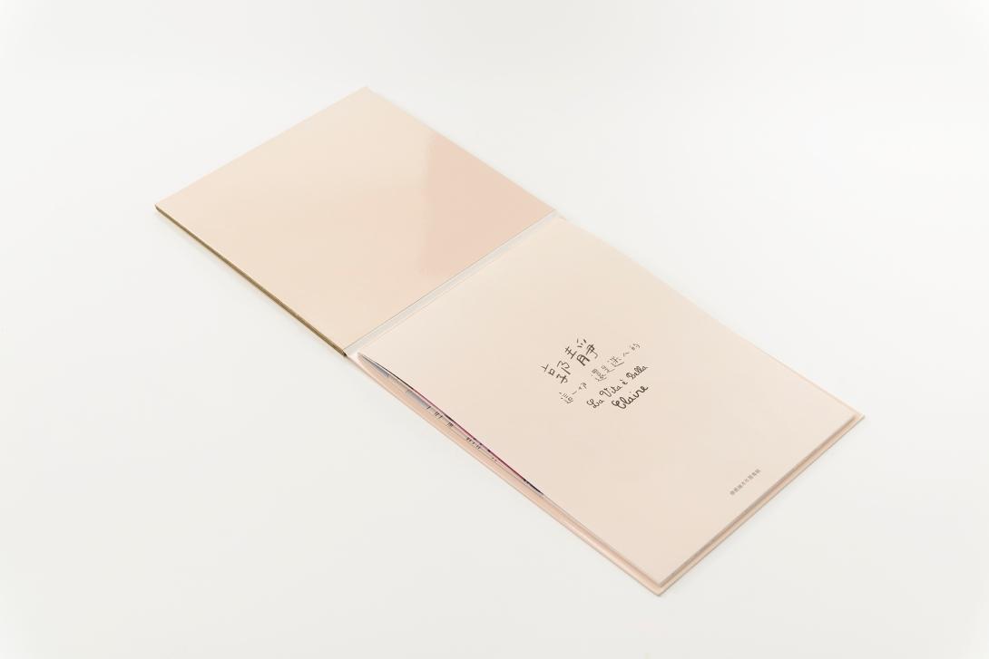 福茂-郭靜-這一切還是迷人的-02(小)