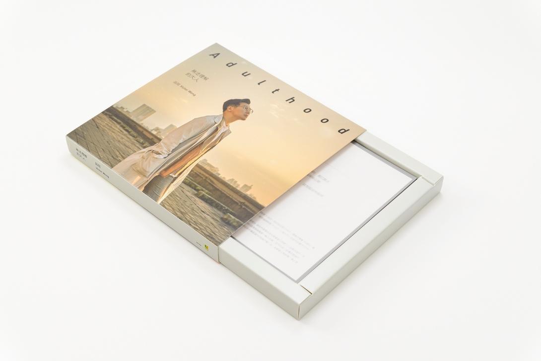 種子音樂-品冠-無法理解的大人-02(小)