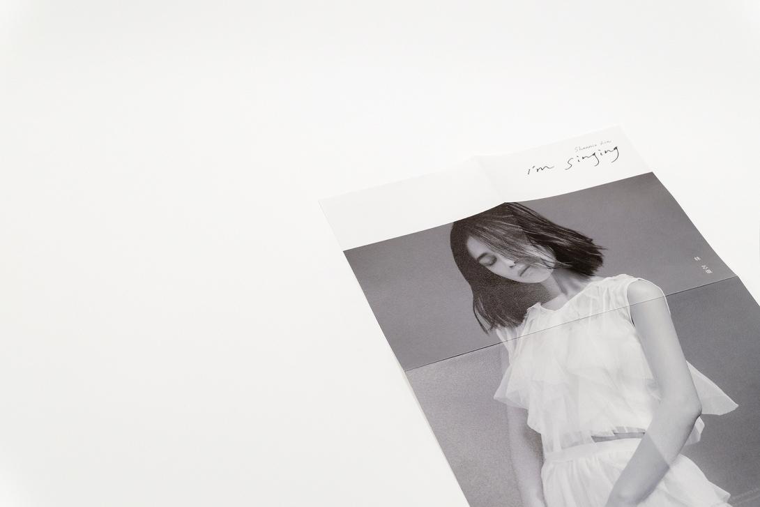 種子音樂-林芯儀-i'm singing-05(小)